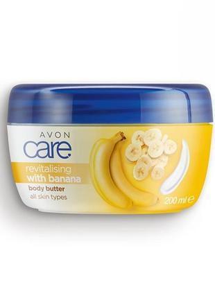 """Масло для тела с ароматом банана """"тонус"""" avon 200ml"""