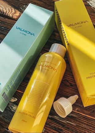 💛питательная маска-филлер для волос valmona  yolk-mayo protein,200мл