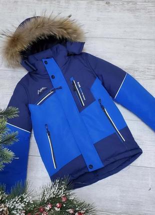 Р. 110-140 зимняя, стильная, качественная куртка
