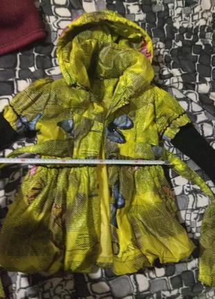 Куртка осенняя на девочку 3-5лет