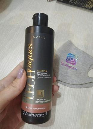 Шампунь магия гиалурона 250 мл для тонких волос