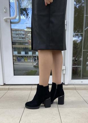 Зимние ботинки respect оригинал натуральная замша шерсть