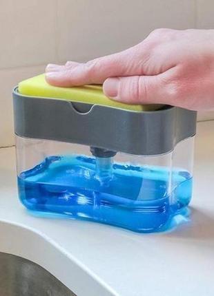 Органайзер для мочалок с мыльницей и дозатором нажимная soap pump sponge caddy