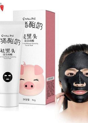 Hankey small pig black 70 g маска пленка от черных точек