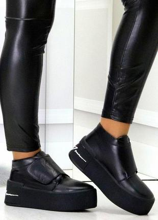 Туфли зима