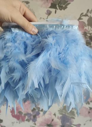 Голубые перья индюка на тесьме, лента с перьями