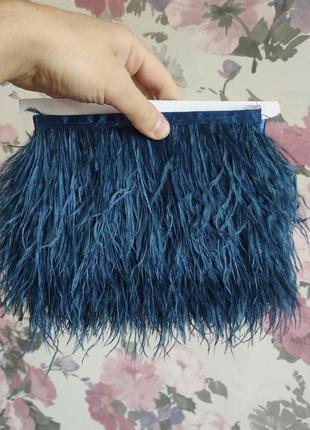 Тёмно-синие перья страуса на леньте, тесьма с перьями