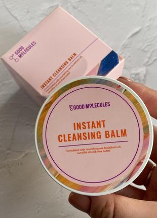 Sale🔥🔥🔥 good molecules - cleansing balm