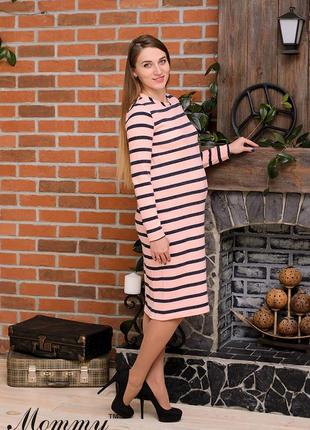 Теплое платье для беременных и кормящих мас