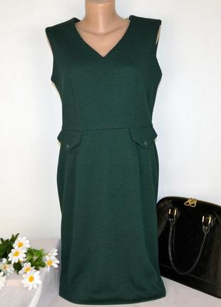 Брендовое зеленое фактурное нарядное миди платье tu бангладеш этикетка