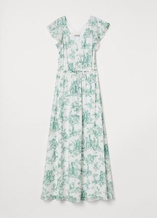 Сарафан сукня великого розміру