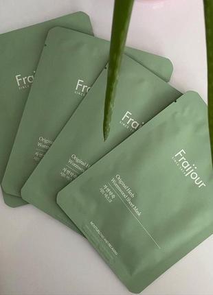 🍃набор восстанавливающих  масок  evas fraijour original herb  5 шт