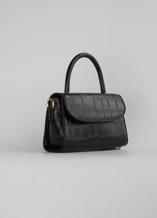 Ідеальна сумка