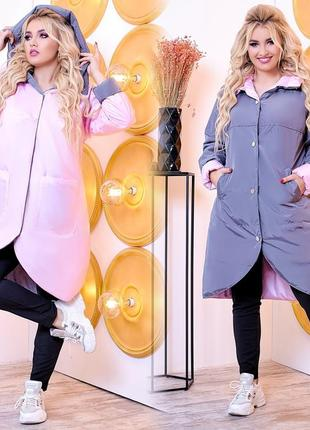 Куртки женские двухсторонние батал