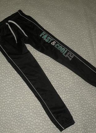 Спортивные штаны 8-9 лет