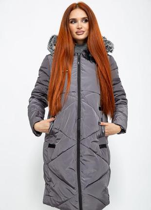 Куртка, цвет серый