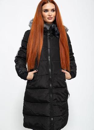 Куртка, цвет чёрный