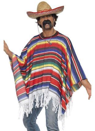 Мексиканец пончо костюм каранавальный