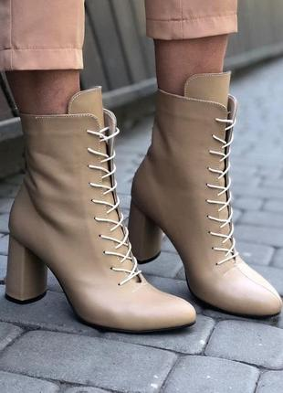 Кожаные ботинки на каблуке 24,5-25 см стелька