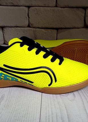 Футзалки футбольні жовті walked 36-39
