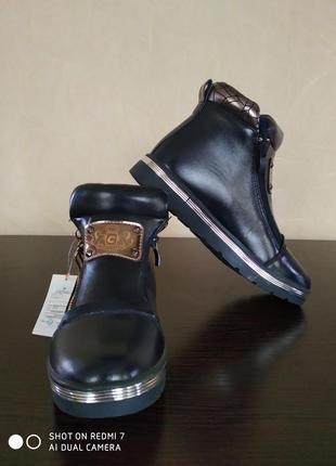 Ботиночки для девочек ( демисезон)