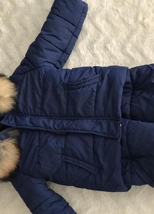 Зимний раздельный комбез для мальчика