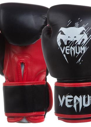 Перчатки боксерские venum 12 унций  !!!