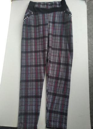 Отличные штаны в клеточку пояс резинка