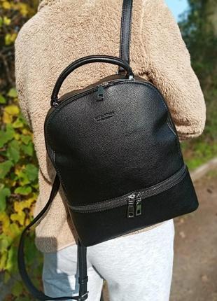 Рюкзак із еко-шкіри