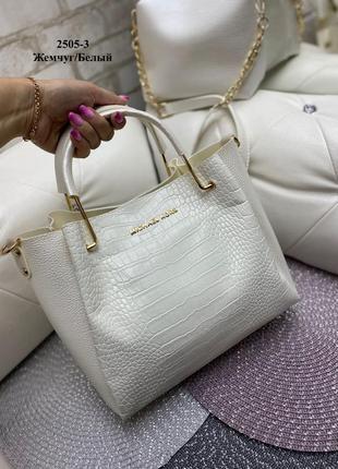 Новая белая перламутровая сумка рептилия+клатч
