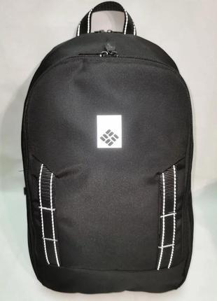 Спортивный рюкзак.