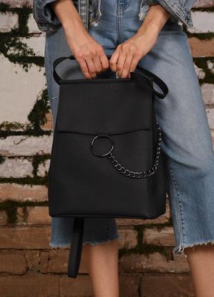 Женский базовый городской графитовый рюкзак трансформер сумка рюкзак с кольцом а4