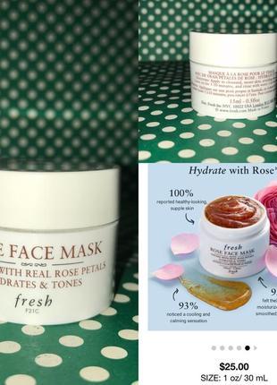 Увлажняющая маска с лепестками розы fresh rose face mask