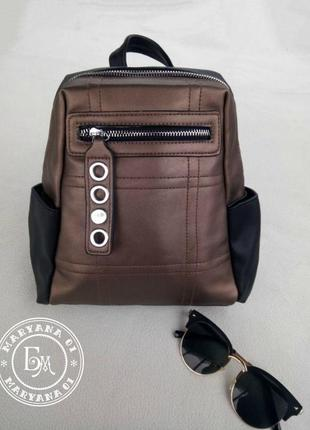 Модный женский рюкзак