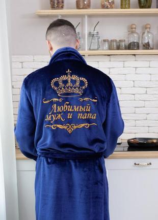 Махровый халат с именной вышивкой длинный с воротником