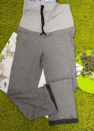 Сірі спортивні штани на вагітних від esmara