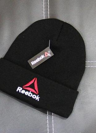 Шапка reebok pyramid черная