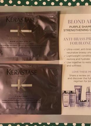 Набор для холодного оттенка блонд kerastase blond absolu: шампунь и кондиционер
