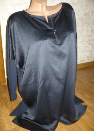 Блуза блузка женская 50-52р. в идеальном состоянии синяя