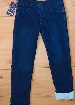 Зимние джинсы на махре для мальчика рр.134-152 beebaby (бибеби)