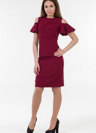 Очаровательное летнее платье с рукавом воланом от wear me c сезонной скидкой 38%