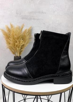 Шикарные ботиночки деми черные, экокожа