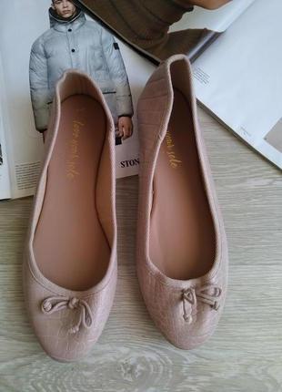 Бежевые туфли балетки