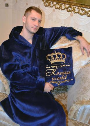 Махровый халат с сменной вышивкой длинный с воротником