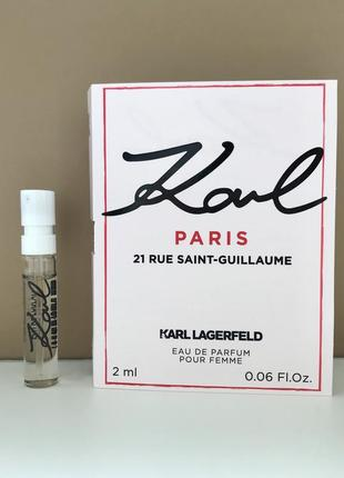 Karl lagerfeld paris парфюмерная вода пробник