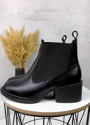 Ботиночки деми кожаные на каблучке