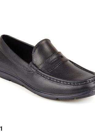 Мокасины мужские, литые, р. 40 - 45, обувь медицинская, 315001