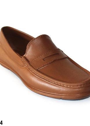 Мокасины мужские, литые, р. 40 - 45, обувь медицинская, 315004