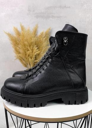 Кожаные ботиночки =vers= зима