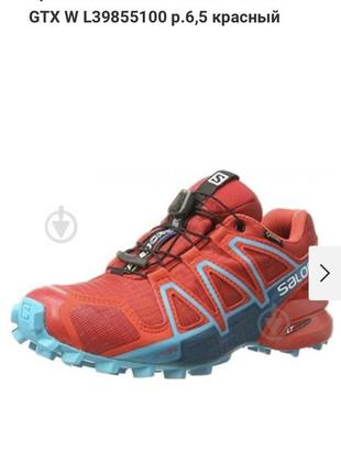 Красные кроссовки salomon